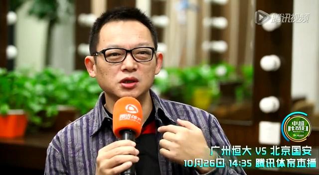专访苏东:中超仍是一家独大 国安还有机会截图