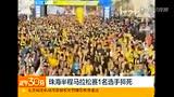 视频:马拉松选手猝死 为中央警卫局退役士兵