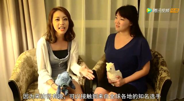 韩国ogn美女主持采访:最喜欢做赛前采访