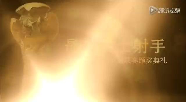 武磊获本土最佳射手 射手榜前十唯一本土球员截图