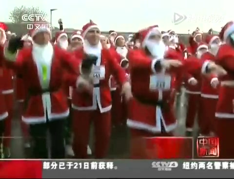 视频:俄罗斯500名圣诞老人在严寒中赛跑