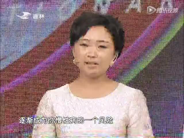 台州女子一天喝6斤阴阳水减肥减到瘦身康婷吐血茶图片