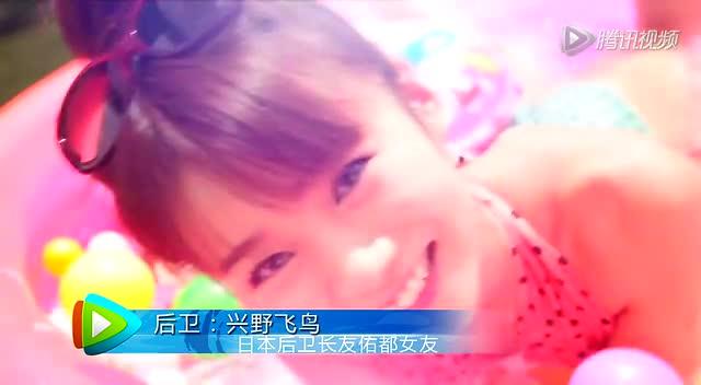 亚洲杯太太团11人最美阵容!日本众女优领衔截图