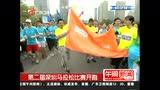 视频:第二届深圳马拉松比赛开跑