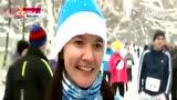"""视频:俄罗斯跑步迎新年 别""""沙发土豆"""""""
