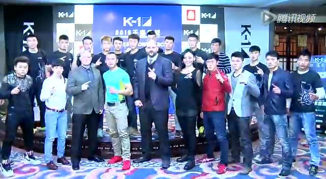 视频:2015k-1王者之战启动 让梦想成真