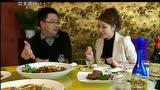走遍中国:危险的美食 河豚