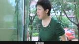《金太郎的幸福生活》人物版片花范明