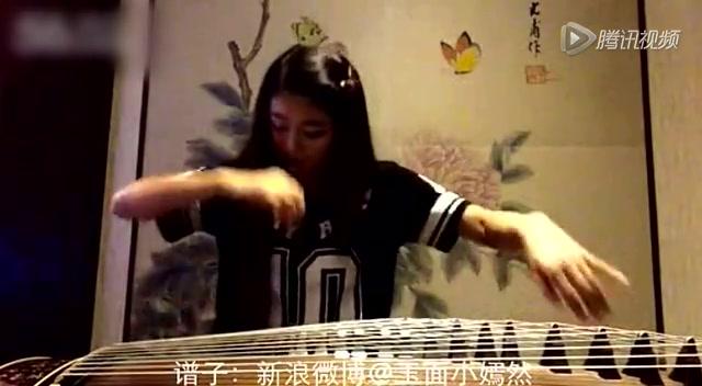 萌妹子古筝弹奏魂斗罗主题曲