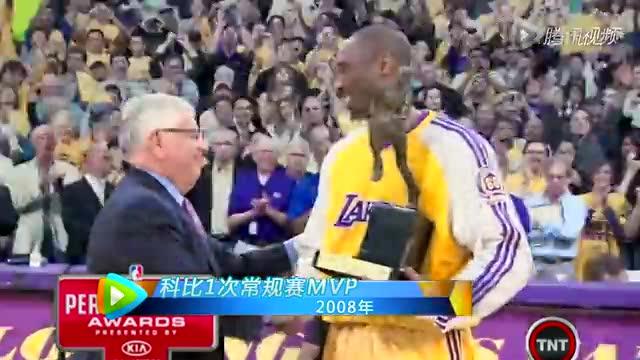 科比詹姆斯全面PK 谁是现役的篮球之神截图