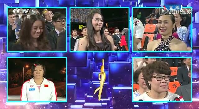 2014体坛风云人物颁奖 李娜蝉联最佳女运动员截图
