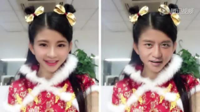 邓超变PS美女撞脸SNH48成员  网友:小花看你二妈截图