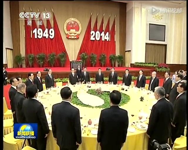 习近平等党和国家领导人出席国务院国庆招待会图片
