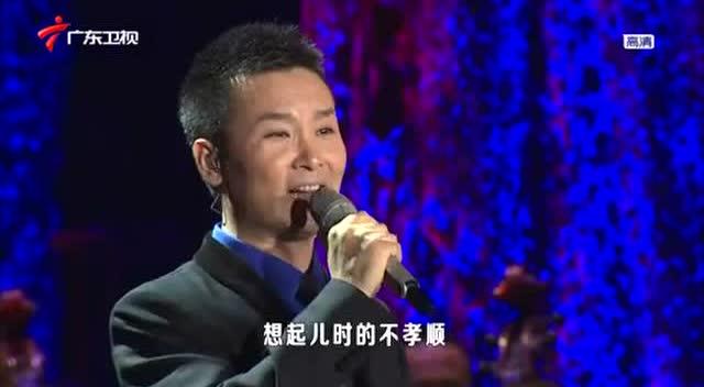 刘和刚深情演唱 拉住妈妈的手 唱哭了台下的观众