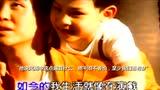 华语群星 - 【大耳机】80后流行歌曲