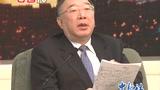 重庆市长黄奇帆介绍过去5年发展成果
