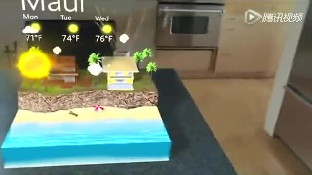微软全息投影设备HoloLens官方视频(中文字幕版)截图
