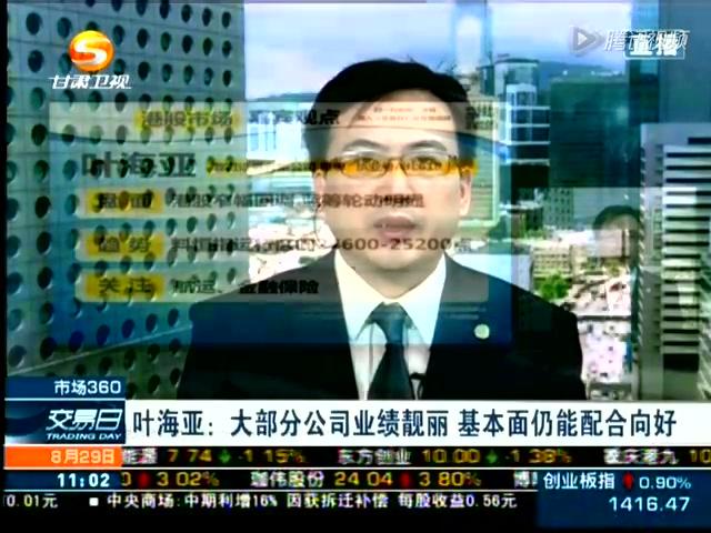 叶海亚﹕港股仍有望重拾升势 回调乃入市良机截图
