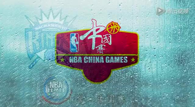 10月15日视频直播国王VS篮网 中国赛北京开打 国王盼复仇截图