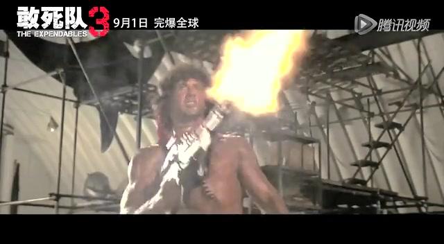 """《敢死队3》""""双雄""""特辑  史泰龙携手施瓦辛格暴力归来截图"""