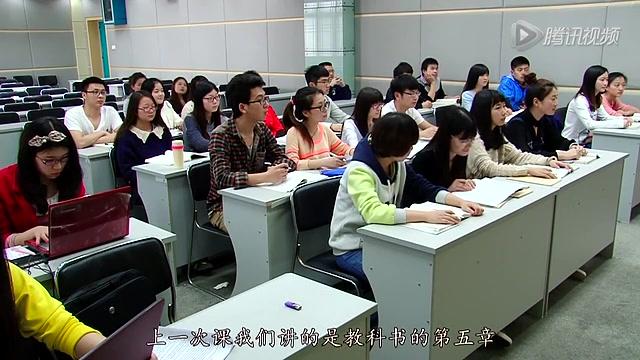 武昌理工学院公开课:进口合同与循环信用证