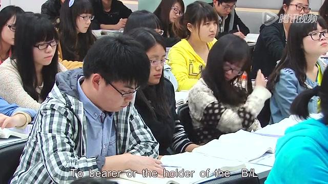 武昌理工学院公开课:海运提单