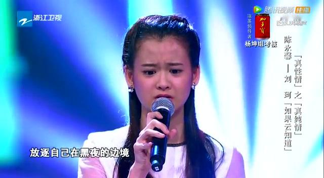 独播:陈永馨刘珂唱新娘子许茹芸《如果云知道》 沾喜气当众示爱截图