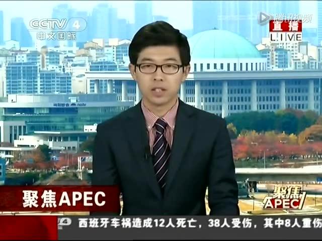 韩媒:中韩自贸协定进程备受关注截图