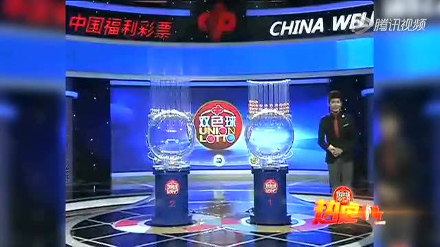 福彩双色球推迟开奖2小时 官方称通讯传输出故障截图