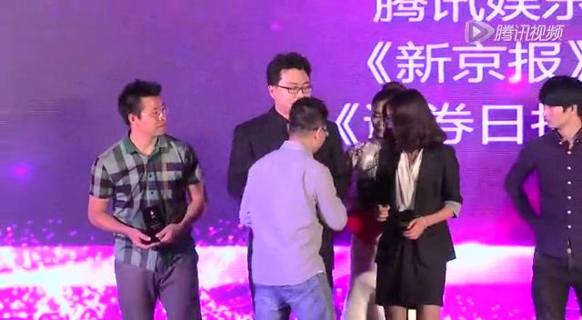 艺恩颁娱乐产业大奖 腾讯成最大赢家截图