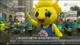 视频:上马今晨开跑 南非选手破纪录夺冠