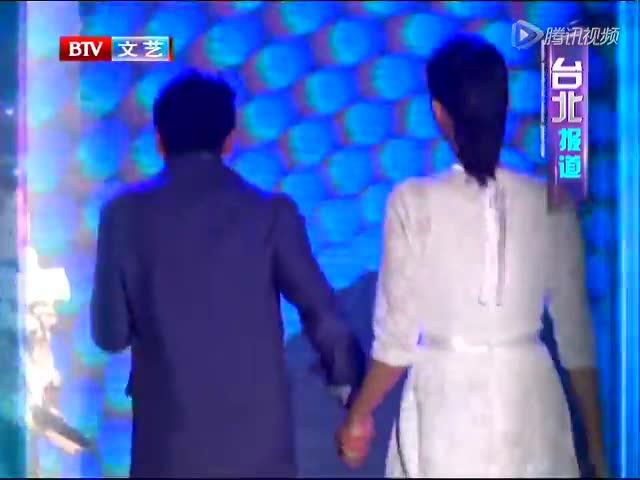 陈晓东与妻子甜蜜合唱截图