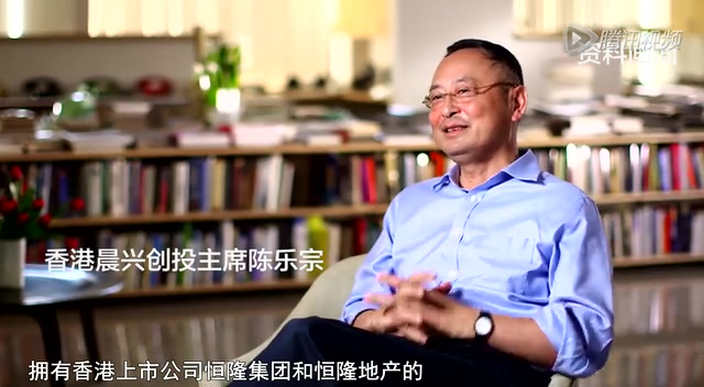 香港富商赠哈佛大学3.5亿美元捐款 创该校校史记录截图