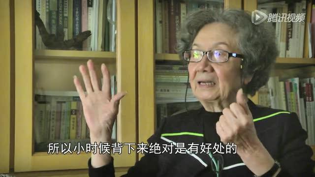 腾讯儒学专访叶嘉莹:孩子学诗词需要注意什么问题截图