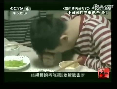 中国电视剧热播非洲大陆 《媳妇的美好时代》获好评截图