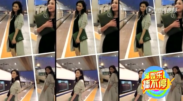 林志玲搭高铁晒迷人照 粉丝集体求偶遇截图