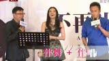 """《不再让你孤单》首映发布 刘烨献唱自封""""刘天王"""""""