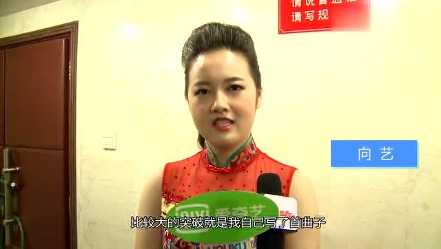 浏阳河古筝曲谱 古筝教学视频