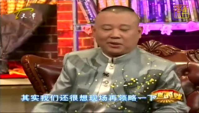 马云演讲 梁凯恩 徐鹤宁 李强 翟鸿燊 刘一秒