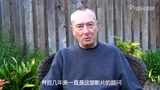 《古堡之吻》花絮:《雨人》编剧送祝福 (中文字幕)