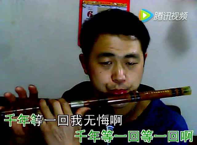 杨明笛子曲《白狐》