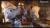 《蓝精灵2》中文版先行预告片