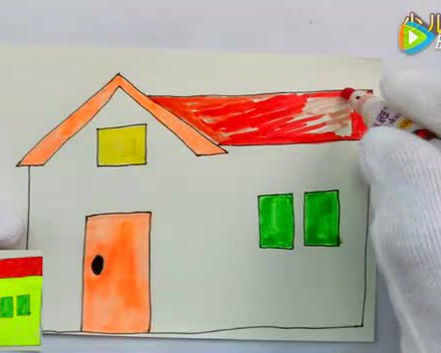 少儿学画画系列教学第60集:房子