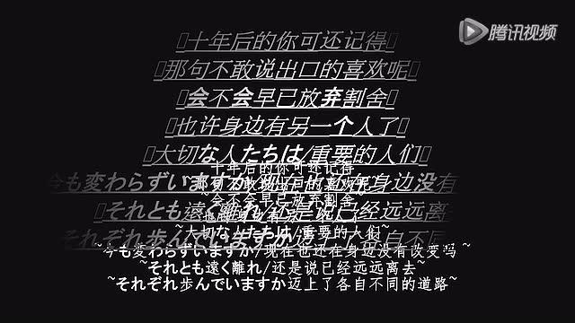 letter谱子