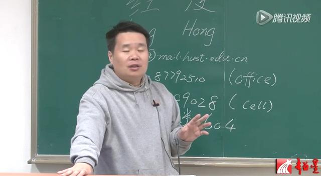 生物技术-生物化学双语教学