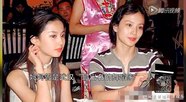 正片:邓超新片舌吻段奕宏? 周星驰蜡像造型像乞丐截图