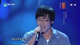 中国好声音第一期 邓川《想你的夜》