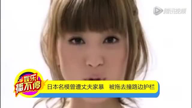 香港女星江希文遭讼师男人家暴 腰部伤痕明显