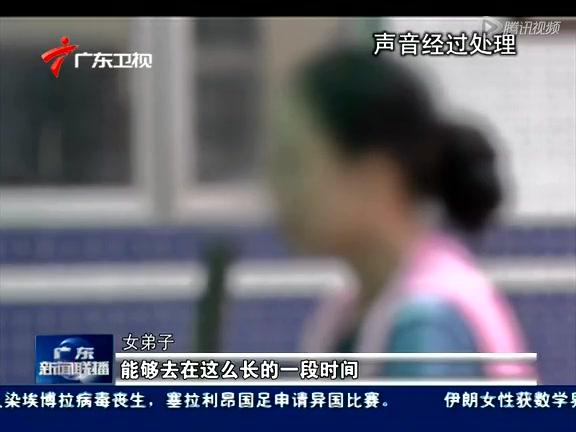 邪教华藏宗门教主被指强奸几乎所有女弟子截图