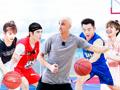 星斗场第4期:NBA巨星空降全体变迷弟